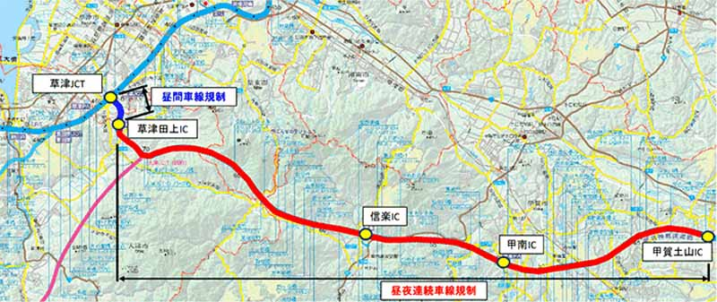 new-meishin-between-april-of-koga-tsuchiyama-ic-kusatsu-tagami-ic-highway-carried-out-day-and-night-continuous-lane-restrictions20160321-2