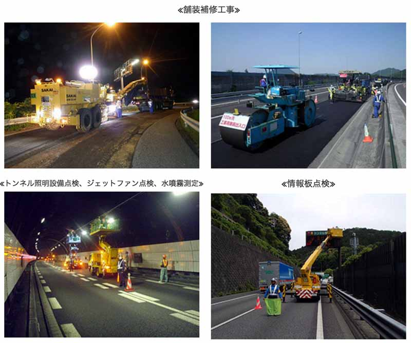 new-meishin-between-april-of-koga-tsuchiyama-ic-kusatsu-tagami-ic-highway-carried-out-day-and-night-continuous-lane-restrictions20160321-4