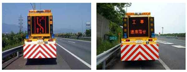 new-meishin-between-april-of-koga-tsuchiyama-ic-kusatsu-tagami-ic-highway-carried-out-day-and-night-continuous-lane-restrictions20160321-5