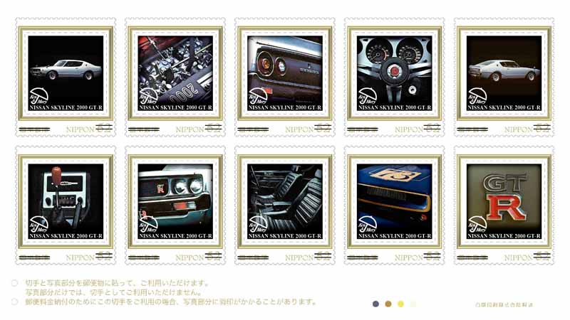 nissan-a-great-car-collection-frame-stamp-set-skyline-2000gt-r-edition-sales-start20160305-12