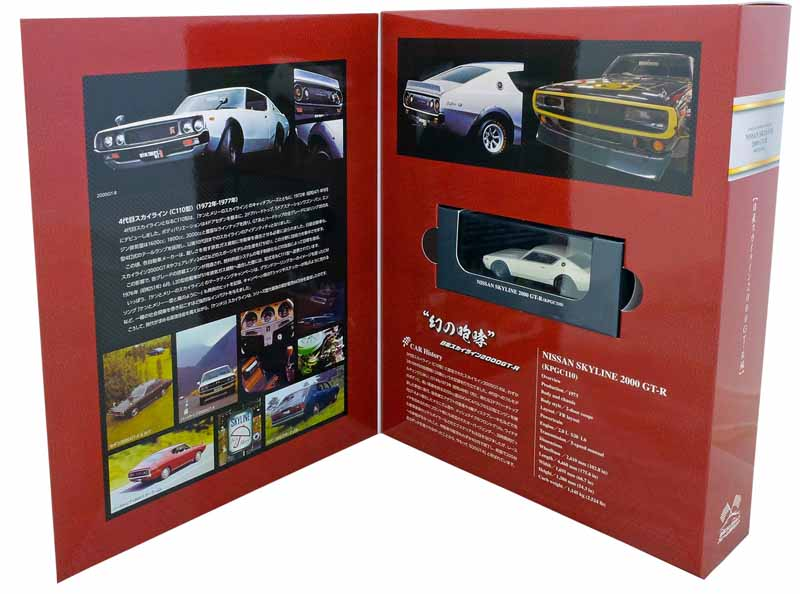 nissan-a-great-car-collection-frame-stamp-set-skyline-2000gt-r-edition-sales-start20160305-5