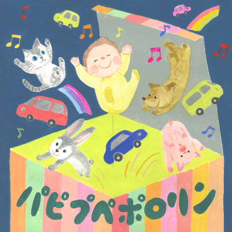 nissan-motor-co-ltd-free-delivery-to-drive-music-for-babies20160307-2