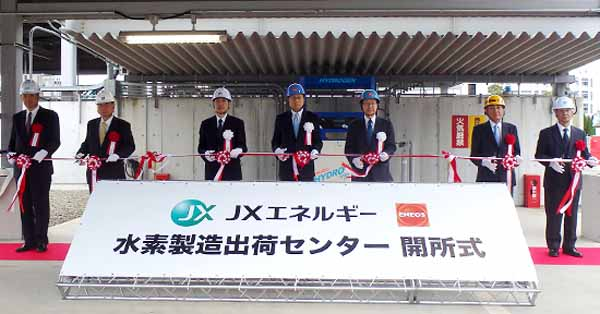 opening-jx-energy-the-hydrogen-production-shipment-center20160321-1