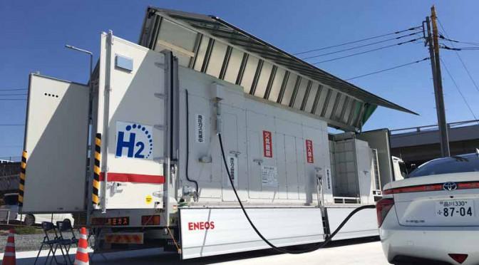 opening-jx-energy-the-saitama-green-hydrogen-station20160317-1