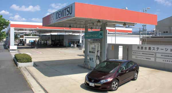 opening-the-idemitsu-kosan-co-s-first-commercial-hydrogen-station-at-narita-airport20160301-3