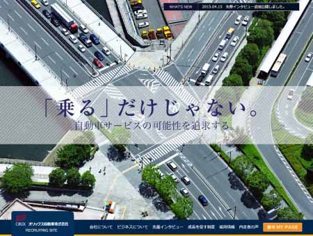 orix-car-start-the-open-innovation-program-of-the-start-up20160315-11