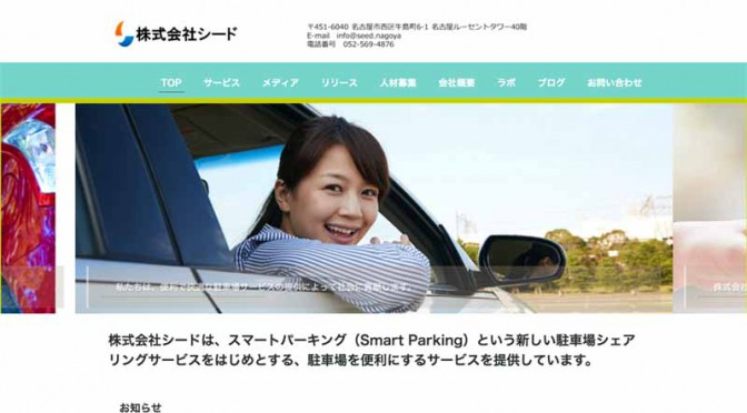 parking-needs-to-relief-of-women-3-parking-survey-results-of-the-metropolitan-area20160326-1