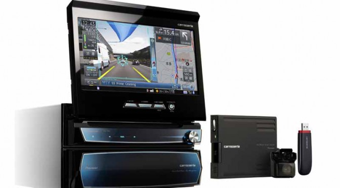 pioneer-car-entertainment-course-learn-to-ones-advantage-that-held20160312-1