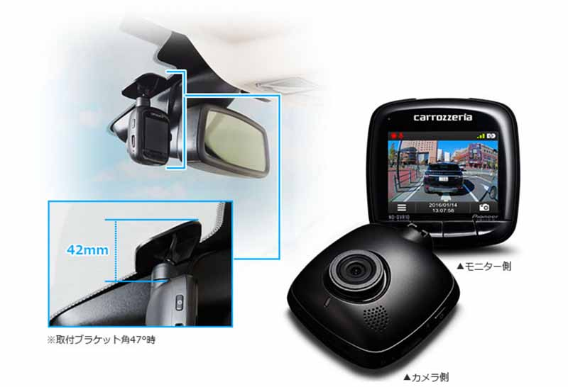 pioneer-car-entertainment-course-learn-to-ones-advantage-that-held20160312-4