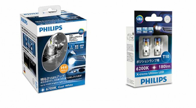 rumi-reds-japan-launched-the-philips-extreme-arutinon-led-series-320160317-4