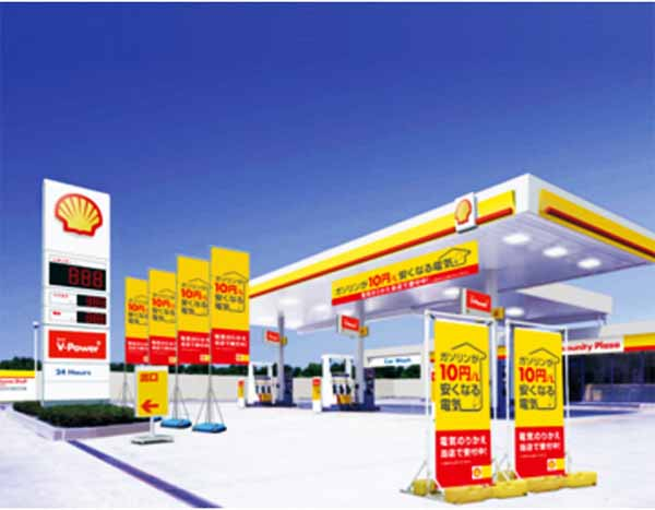 showa-shell-sekiyu-kk-a-home-for-new-electricity-price-plan-gasoline-is-10-yen-l-cheaply-made-electricity-sales-start20160312-2