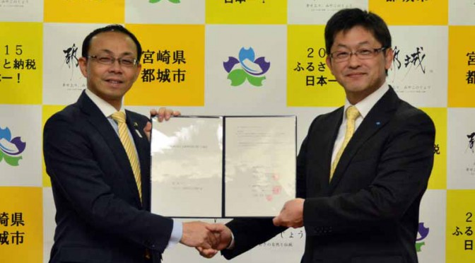 sumitomo-rubber-industries-signed-a-facilities-use-agreement-at-the-time-of-miyakonojo-and-disaster20160330-1
