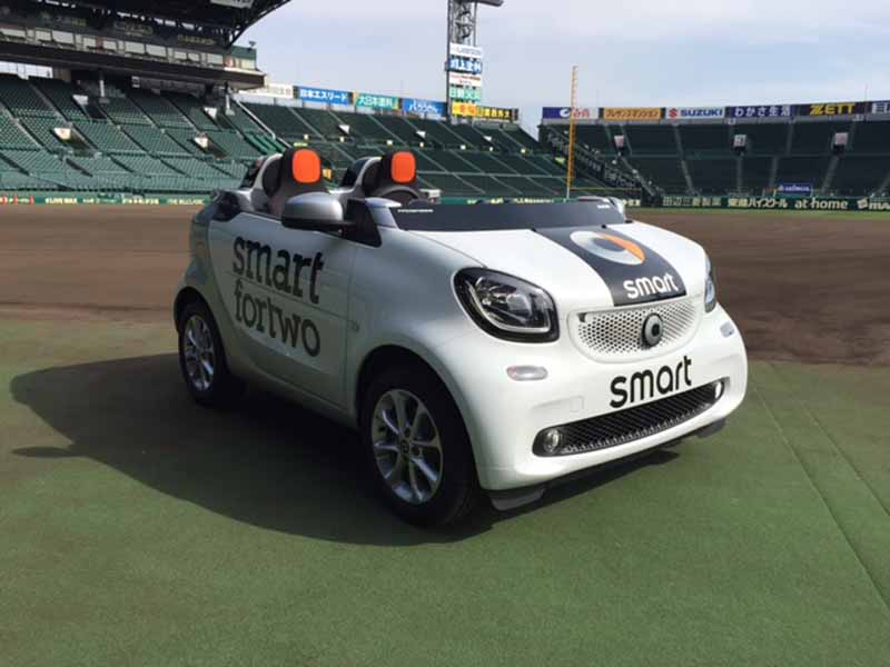 the-new-smart-fortwo-introduced-as-a-relief-car-of-hanshin-koshien-stadium20160304-2