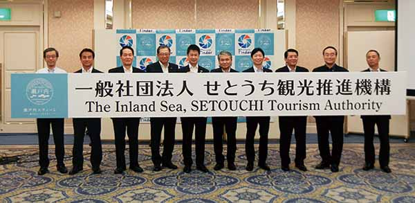 times-mobility-networks-participation-in-corporate-employees-in-general-japan-setouchi-tourism-promotion-mechanism20160324-3