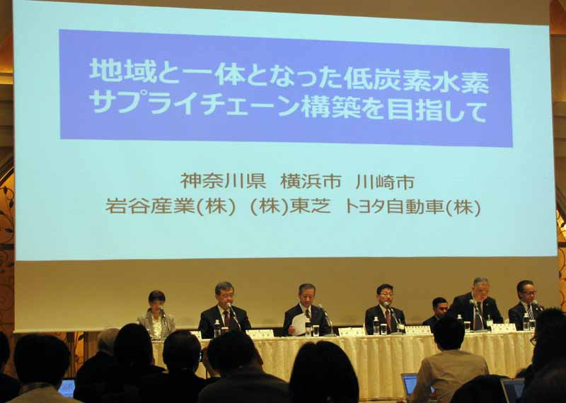 toyota-toshiba-iwatani-start-a-demonstration-project-of-hydrogen-production-and-promote-the-use-of-wind-in-kanagawa20160315-2