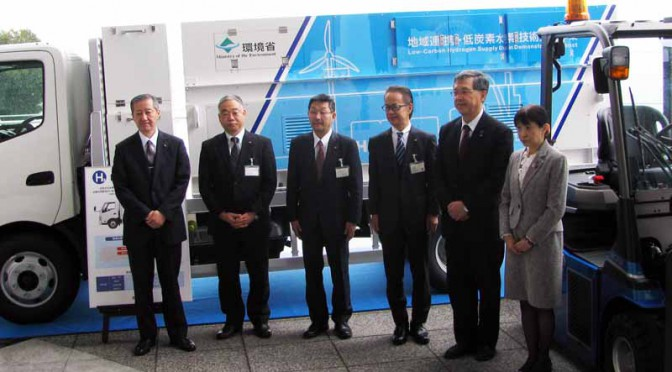toyota-toshiba-iwatani-start-a-demonstration-project-of-hydrogen-production-and-promote-the-use-of-wind-in-kanagawa20160315-6