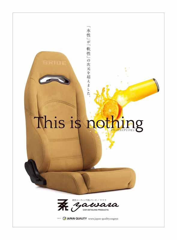 white-leather-seats-to-ok-in-jeans-the-worlds-first-car-seat-aqueous-coating-services-start20160315-1