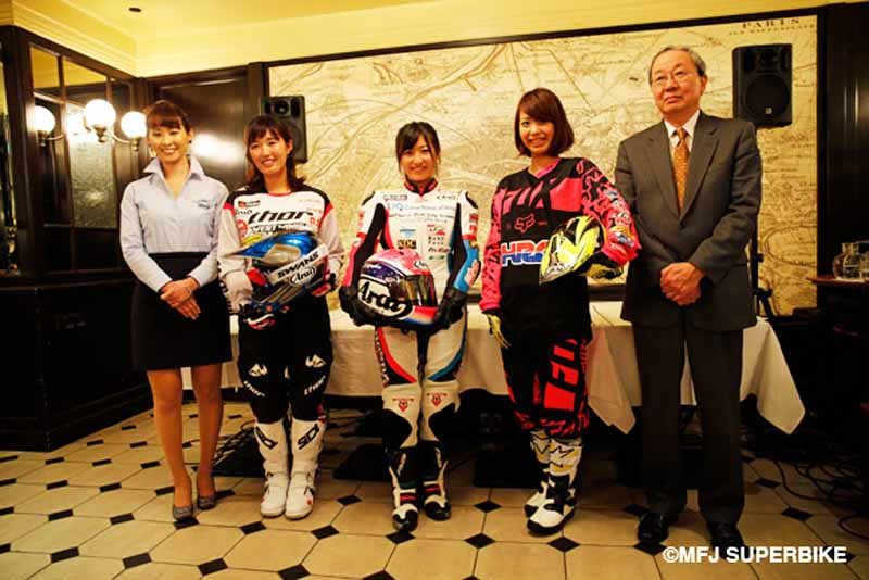 will-be-held-women-of-motor-cycle-sport-press-conference-from-mfj20160321-11