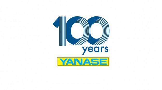 yanase-participated-in-the-commemorative-tree-planting-of-sendai-forest-regeneration-project-of-furusato20160330-10