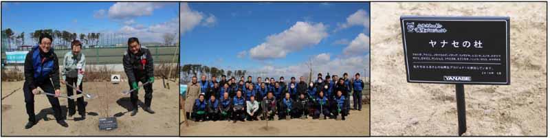 yanase-participated-in-the-commemorative-tree-planting-of-sendai-forest-regeneration-project-of-furusato20160330-2