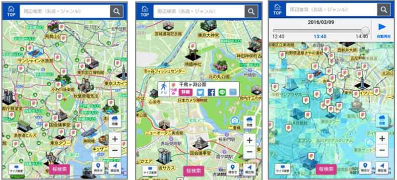 zenrin-always-in-the-navi-started-providing-of-cherry-blossom-viewing-feature-2016-nationwide-1064-20160312-2