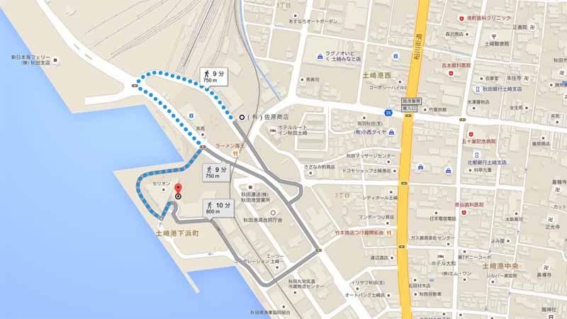 akita-transfer-to-udon-buckwheat-vending-machine-showa-retro-road-station-port-of-akita20160427-4