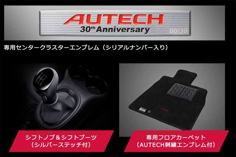 autech-30th-anniversary-car-limited-edition-of-the-march-bolero-a3020160403-14