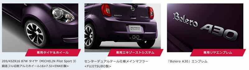 autech-30th-anniversary-car-limited-edition-of-the-march-bolero-a3020160403-7