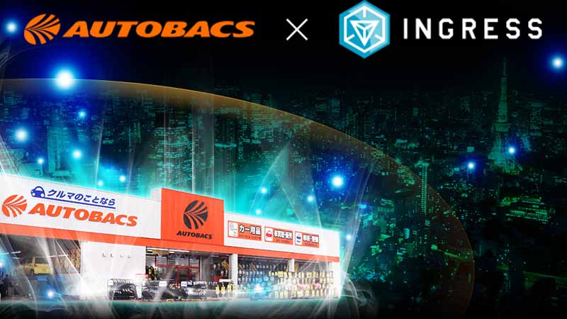 autobacs-all-stores-virtual-appeared-in-the-smartphone-game-app-ingress20160427-1