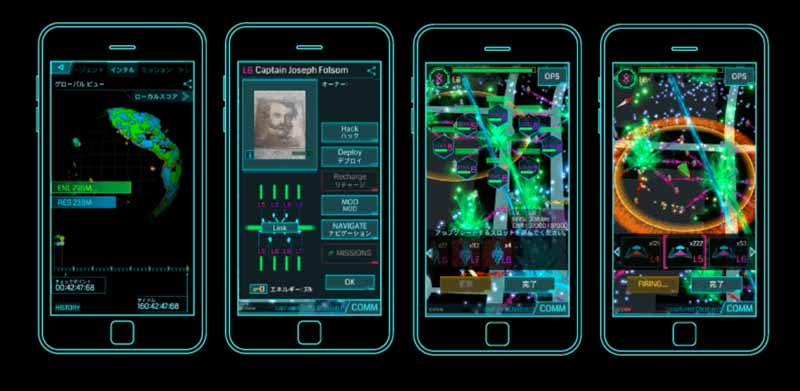 autobacs-all-stores-virtual-appeared-in-the-smartphone-game-app-ingress20160427-71