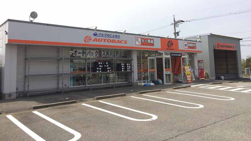 autobacs-osawano-store-toyama-toyama-prefecture-a-new-open20160422-1