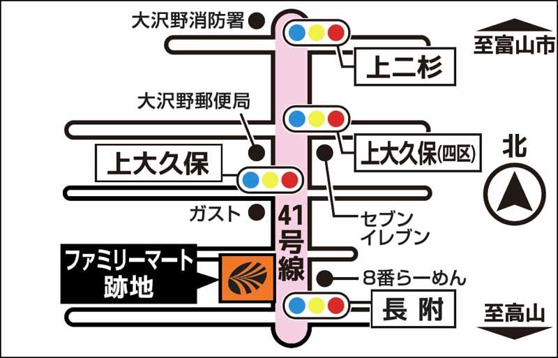autobacs-osawano-store-toyama-toyama-prefecture-a-new-open20160422-2