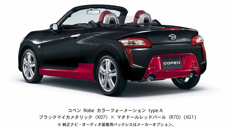 daihatsu-improved-part-a-light-open-sports-car-copen-expand-the-choice-of-outside-and-interior20160404-1