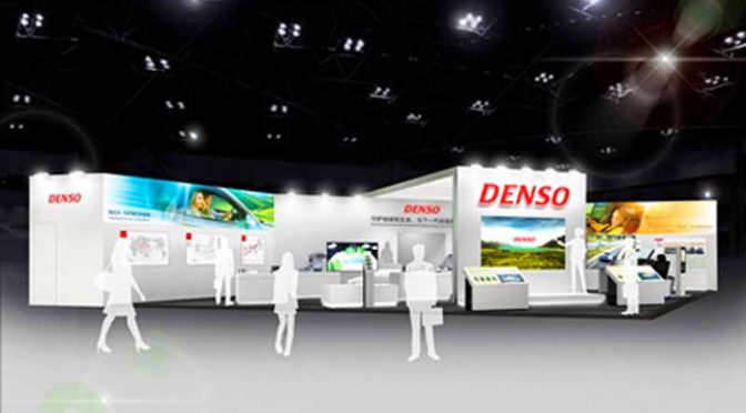denso-exhibited-at-the-beijing-motor-show20160420-1