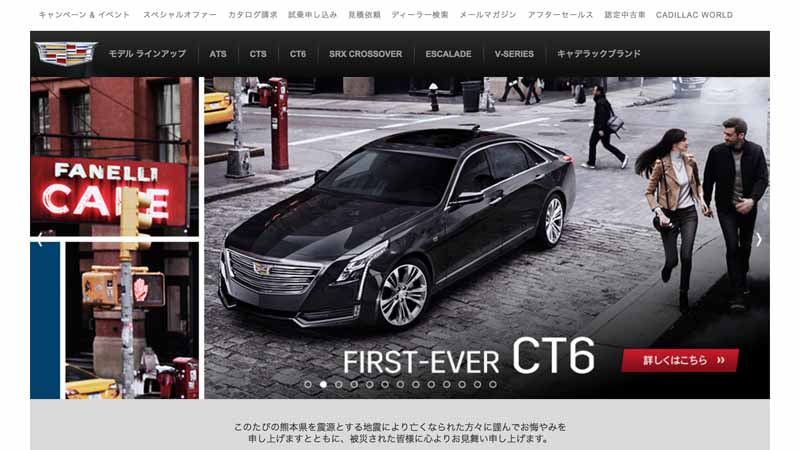 gm-announced-the-new-lag-ship-model-cadillac-ct6-redefine-the-new-value-of-luxury20160427-50
