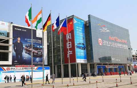 honda-acura-2016-years-beijing-motor-show-exhibition-overview20160407-2