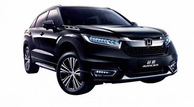 ホンダ、北京で新型SUV「AVANCIER(アヴァンシア)」を世界初公開