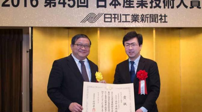 hondajet-honda-jet-the-45th-japan-industrial-technology-grand-prize-the-prime-ministers-prize20160406-1