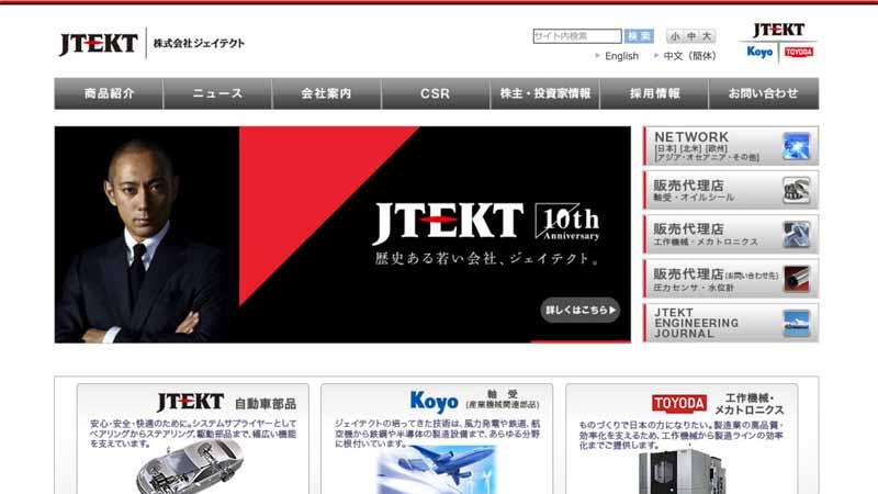 jtekt-bauma2016-exhibitors20160409-3