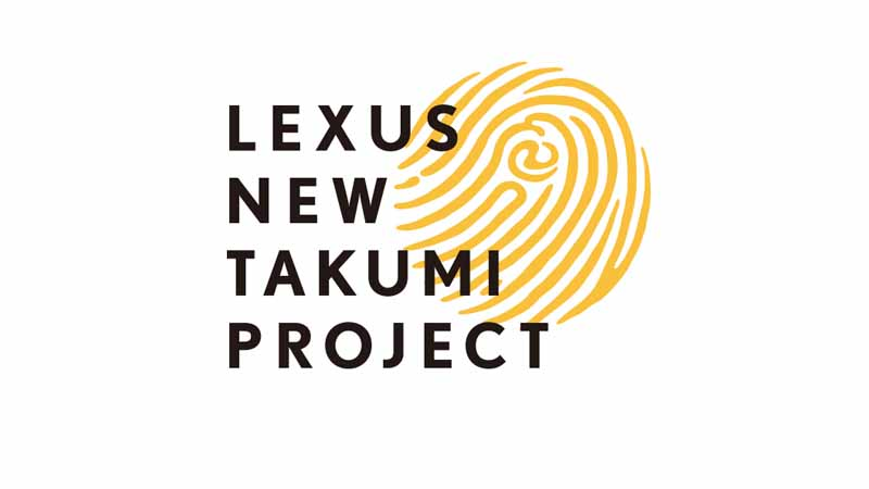 lexus-start-a-project-to-support-the-manufacturing-of-japans-takumi20160420-2