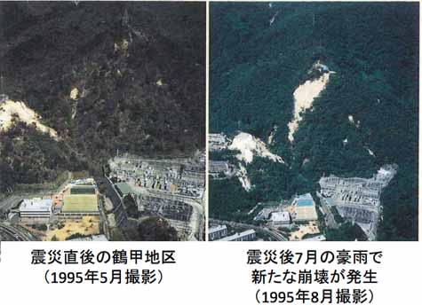 ministry-in-order-to-protect-themselves-from-landslides-caused-by-the-series-of-earthquakes-including-kumamoto-prefecture20160416-2