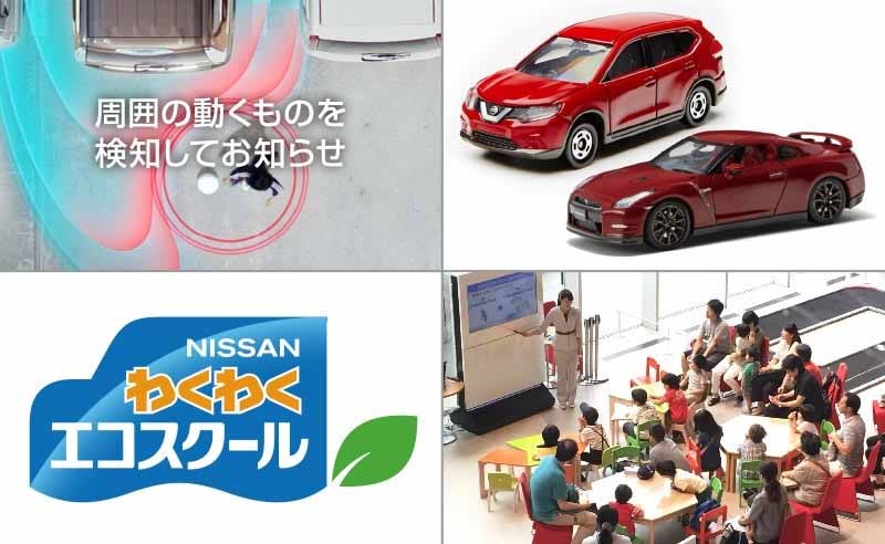 nissan-at-the-global-headquarters-gallery-golden-week-family-events-held20160415-1
