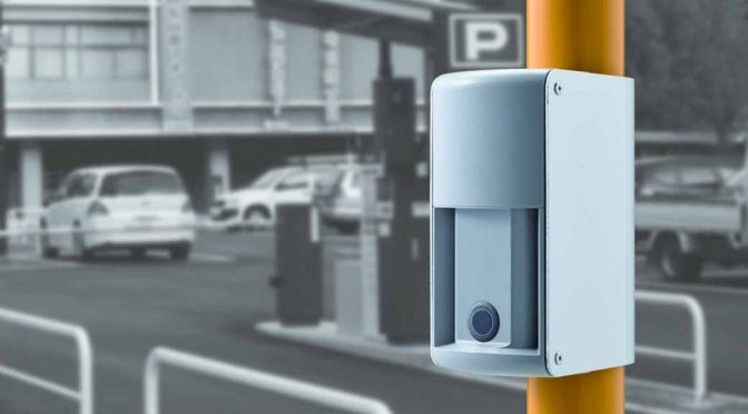 optex-coin-parking-for-buried-unnecessary-vehicle-detection-sensor-released20160414-1
