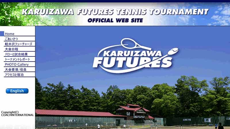 porsche-japan-the-first-sponsor-of-the-national-mens-professional-tennis-tournament20160414-1