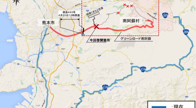 possible-passage-south-mura-large-vehicles-to-the-district-in-addition-to-the-ferry-service-resumed-to-shimabara-port-in-the-restoration-kumamoto-port20160421-1
