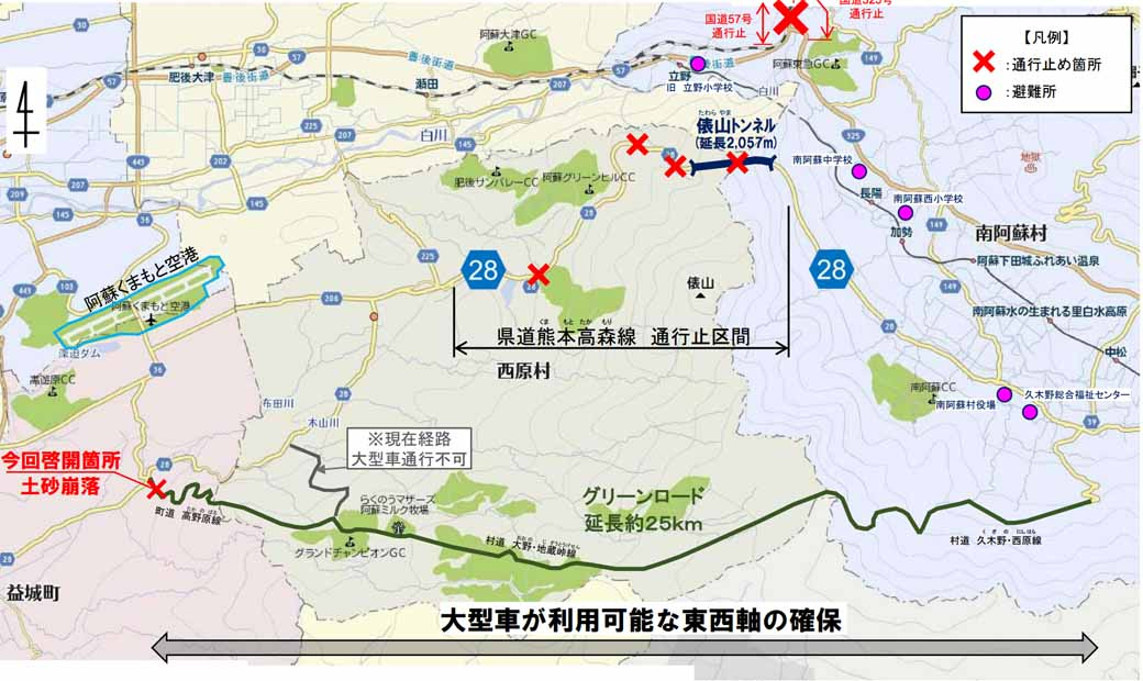 possible-passage-south-mura-large-vehicles-to-the-district-in-addition-to-the-ferry-service-resumed-to-shimabara-port-in-the-restoration-kumamoto-port20160421-3