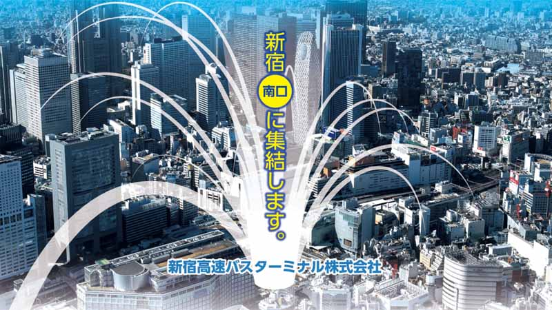 shinjuku-south-exit-transportation-terminal-busta-shinjuku-april-4-opening20160404-3