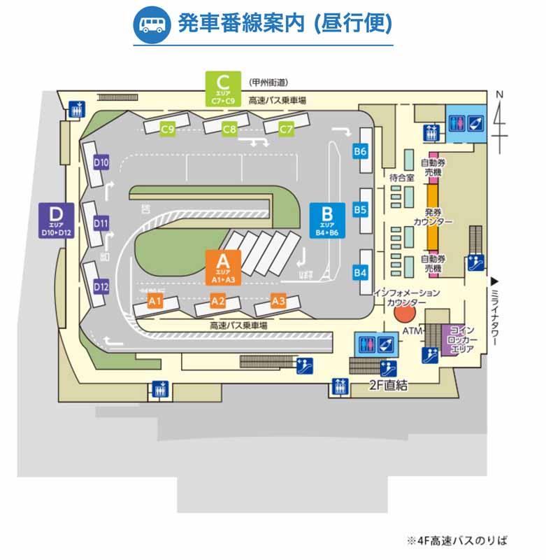 shinjuku-south-exit-transportation-terminal-busta-shinjuku-april-4-opening20160404-5