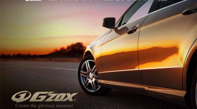 ソフト99、自動車用プレミアムコートの「G'ZOX」サイトをリニューアル