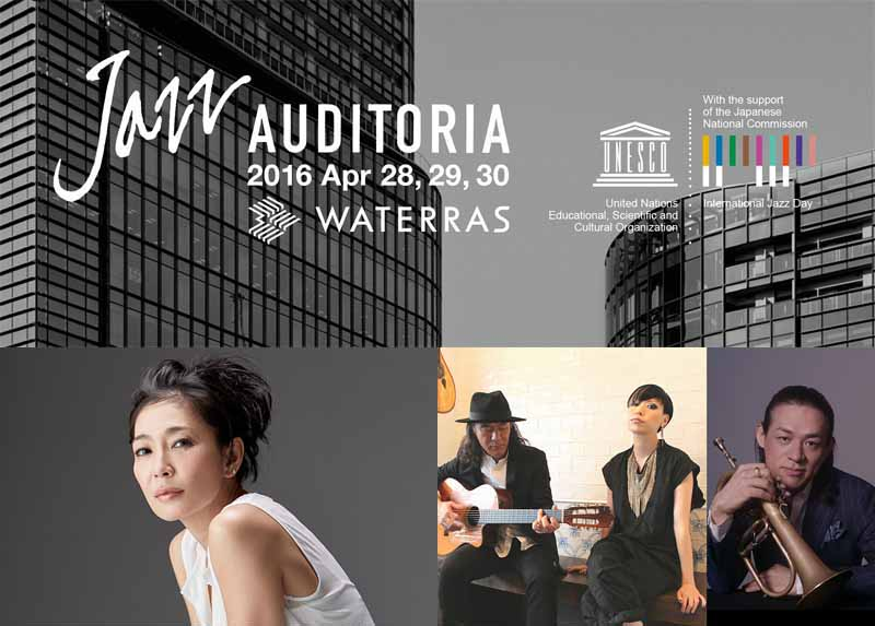 sponsored-by-mini-to-the-jazz-auditoria-201620160416-2